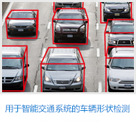 Traffic monitoring for intelligent transport systems